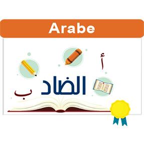 فرض تأليفي عدد2 في المقال الأدبي: أولى ثانوي - اللغة العربية